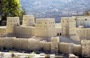 fortress_antonia